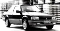 imagem do carro versao Apollo Vip 1.8