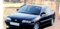 imagem do carro versao Baleno GLX 1.6 16V