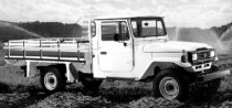 imagem do carro versao Bandeirante Picape 3.7 Chassi Longo CS