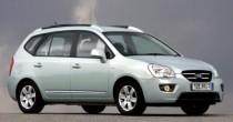 imagem do carro versao Carens EX 2.0