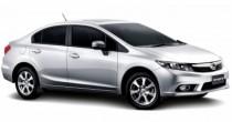 imagem do carro versao Civic EXR 2.0