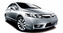 imagem do carro versao Civic LXL 1.8