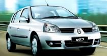 imagem do carro versao Clio Air 1.6 16V