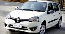 imagem do carro versao Clio Authentique 1.0 16V