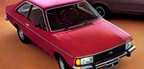 imagem do carro versao Corcel II 1.3