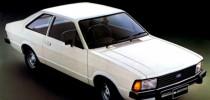 imagem do carro versao Corcel II LDO 1.6