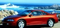 imagem do carro versao Eclipse GST 2.0 Turbo