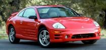 imagem do carro versao Eclipse GT 3.0 V6