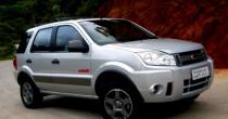 imagem do carro versao Ecosport XLT FreeStyle 2.0