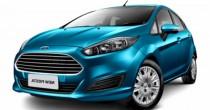 imagem do carro versao Fiesta SE Plus 1.6 16V AT