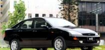 imagem do carro versao Focus Sedan Ghia 2.0 AT