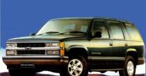 imagem do carro versao Grand Blazer 4.2 Turbodiesel