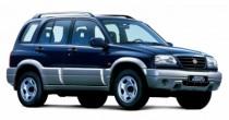 imagem do carro versao Grand Vitara 2.0 4x2