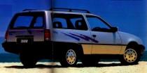 imagem do carro versao Ipanema Wave 1.8
