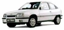 imagem do carro versao Kadett GSi 2.0