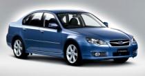 imagem do carro versao Legacy R 3.0