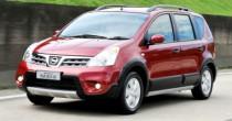 imagem do carro versao Livina SL X-Gear 1.6