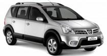 imagem do carro versao Livina X-Gear 1.8 AT