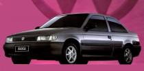 imagem do carro versao Logus GLSi 2.0