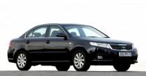 imagem do carro versao Magentis EX 2.0