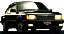 imagem do carro versao Monza Classic 2.0