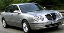 imagem do carro versao Opirus GL 3.5 V6