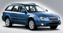 imagem do carro versao Outback 3.0