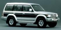 imagem do carro versao Pajero Full GLS 2.8 Turbo