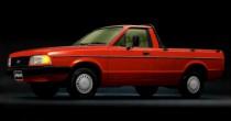 imagem do carro versao Pampa Ghia 1.6