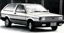 imagem do carro versao Parati Club 1.6