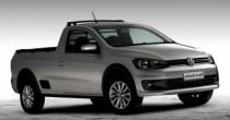 imagem do carro versao Saveiro Trendline 1.6 CS