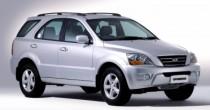 imagem do carro versao Sorento EX 2.5 Diesel 4x4 AT