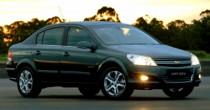 imagem do carro versao Vectra Elegance 2.0 8V AT