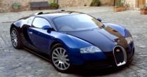 imagem do carro versao Veyron 8.0 W16