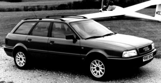 imagem do carro 80 Avant