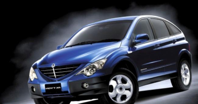 imagem do carro versao Actyon GL 2.3