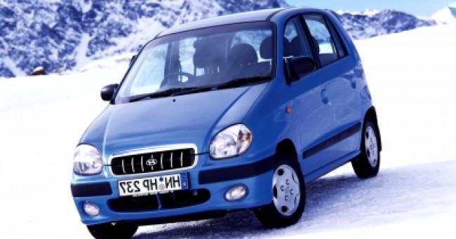 imagem do carro Atos Prime