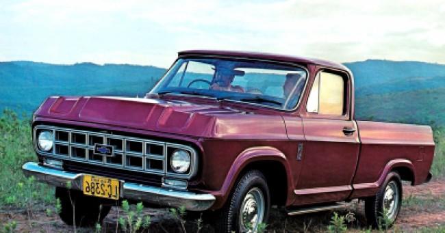 imagem do carro C-10