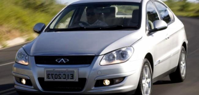 imagem do carro Cielo Sedan