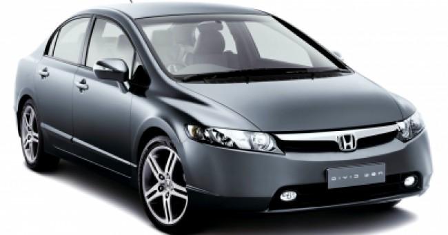 imagem do carro versao Civic EXS 1.8 AT