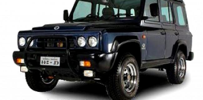 imagem do carro Cl 244