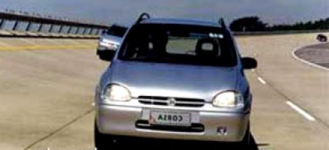 imagem do carro Corsa Wagon