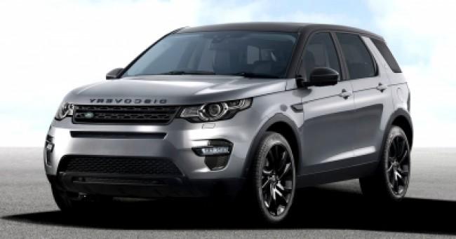 imagem do carro Discovery Sport