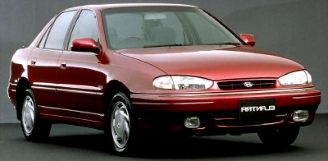 imagem do carro versao Elantra GLS 1.6