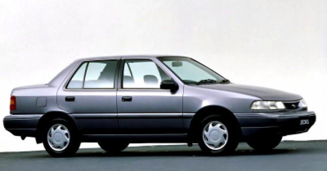 imagem do carro Excel
