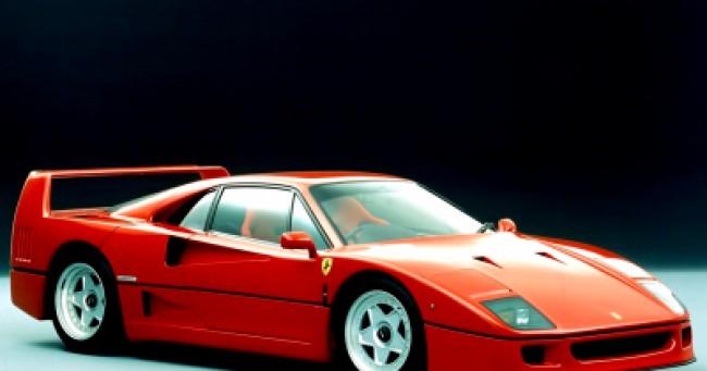imagem do carro F40