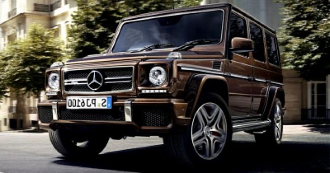 imagem do carro G63