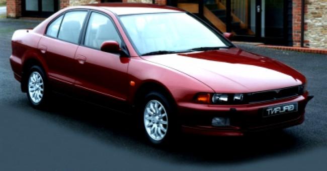 imagem do carro Galant