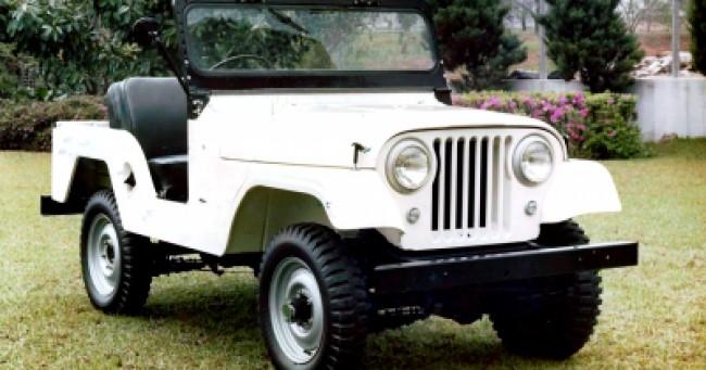 imagem do carro Jeep