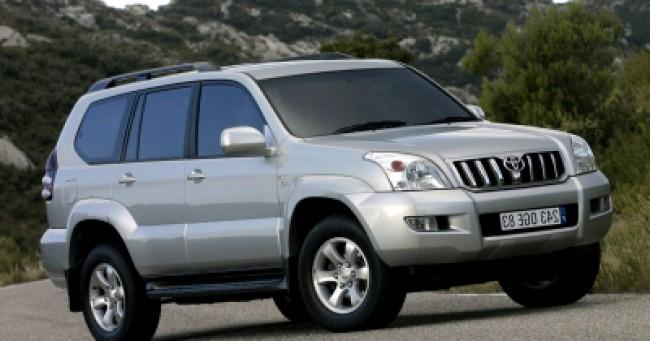 imagem do carro Land Cruiser Prado
